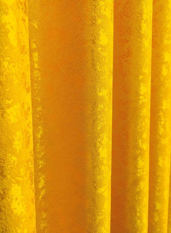 Штора на люверсах ALIOT, жёлтая