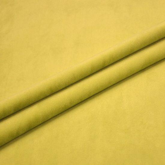Ткань для тюля Aurum Fragolina