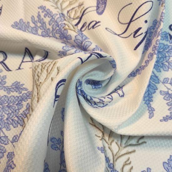 Ткань для штор Elizabeth RB6261/JU