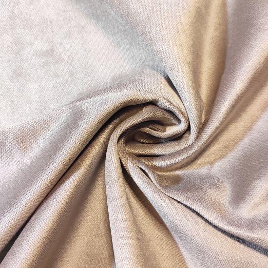 Ткань для штор Nope Ottoman