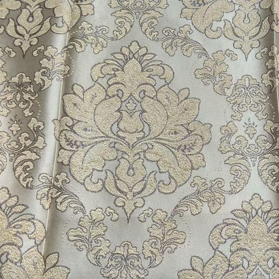 Ткань для штор Pinella 8877