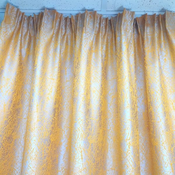 Штора SIRIUS на люверсах, серо-желтая
